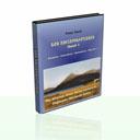 Buch: Krisenratgeber Band 1